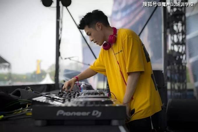 中国顶尖的DJ学院 南阳