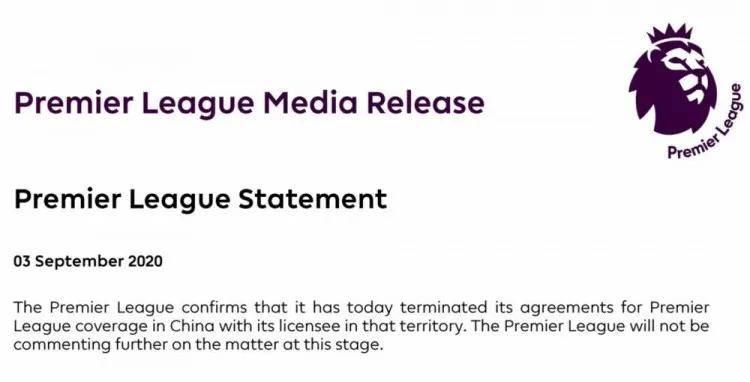 PP体育发布声明,宣告与英超进行了解约