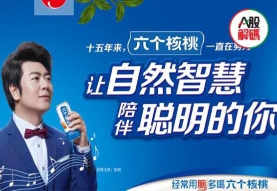 【窥业绩】突围!代卖红牛饮料养元饮品可以解忧?