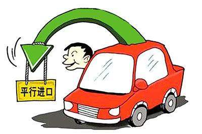 天津港平行入口车接受三菱道奇Challenge
