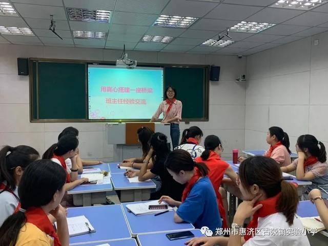 通过此次培训使在座的老师们受益匪浅也为开学