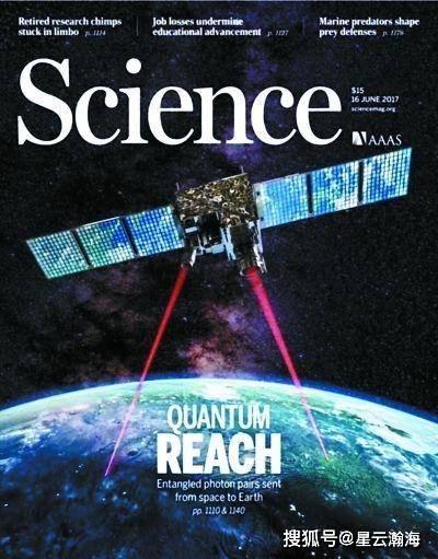 中科大潘建伟宣布已实现100万倍谷歌量子优越性