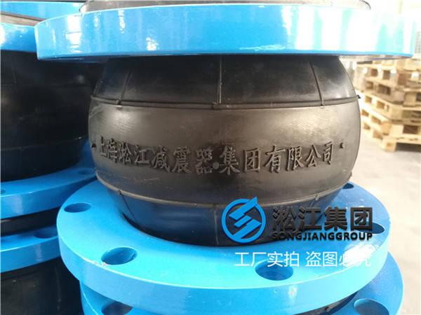 海西全液智能钻机胶管膨胀节设备附件