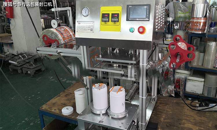桶装湿巾自动复膜机 一出二湿巾 桶装包装机 台