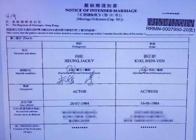 向佐二度在港申请注册结婚,郭碧婷却仍未签字,疑即将临盆