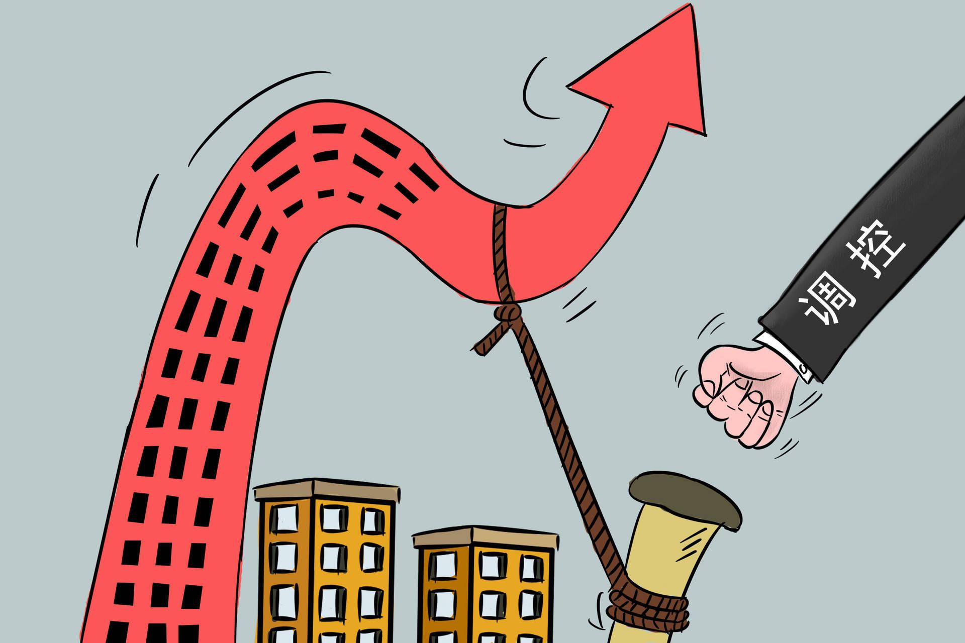 原创             专家:居民房地产杠杆率上升太快,影响消费,多地已升级楼市调控