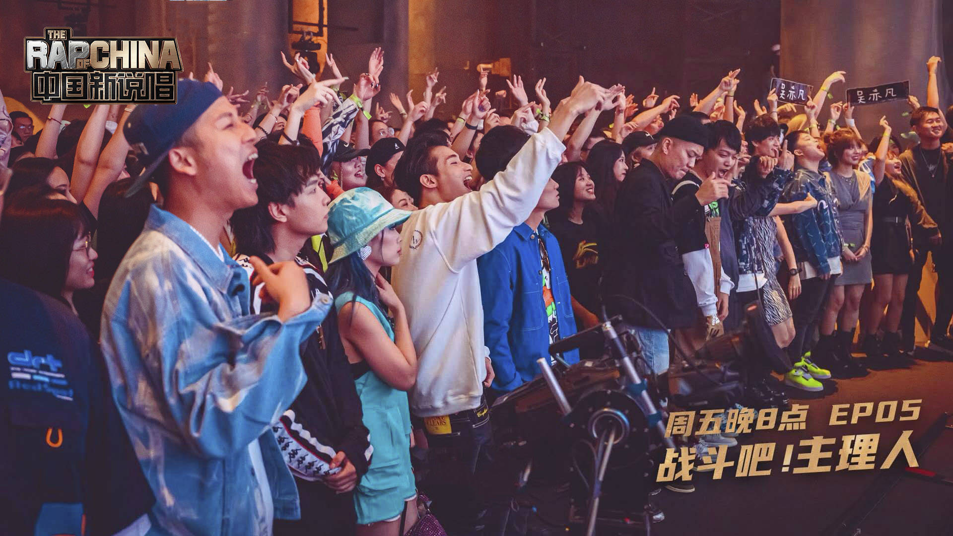 《中国新说唱2020》交出满冠成绩 主理人公演张靓颖回应键盘侠