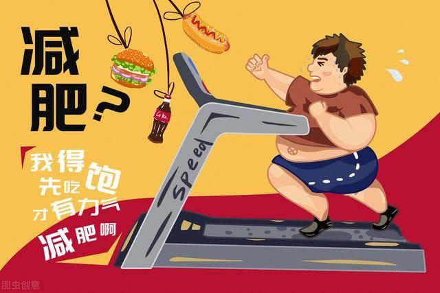 减肥=降低体脂率!这4个方法,做到越多瘦得越快!