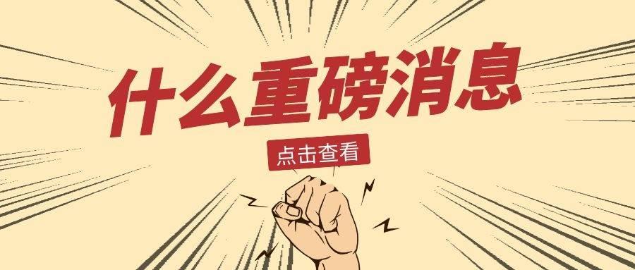 大家好。我是上海麒麟! 一星麒麟一个人