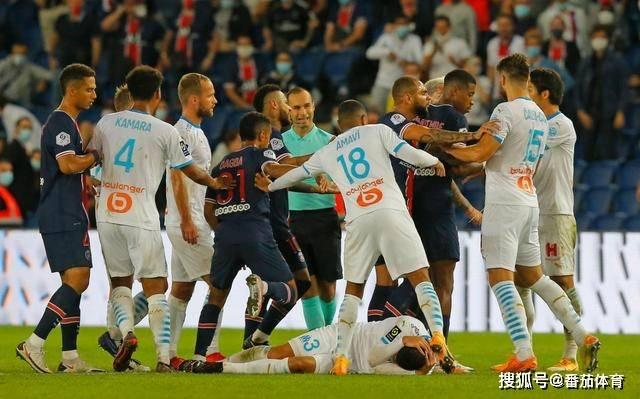「法甲」巴黎0比1马赛2连败 5人包括内马尔染红