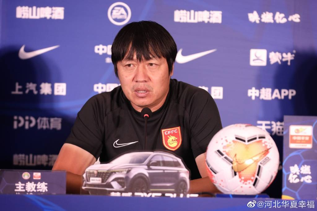 谢峰:国安很强希望咱们打出风格
