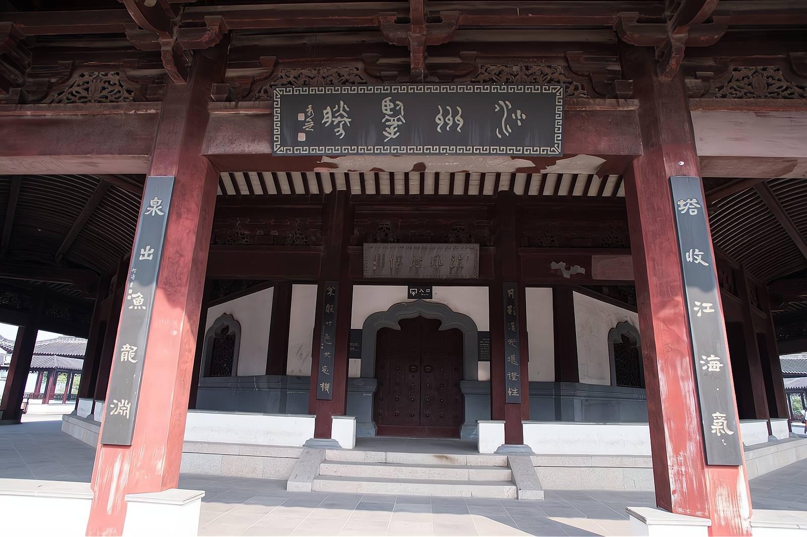 原创             它是张家港第一高山,与北京香山同名,乾隆帝、西施都曾来过