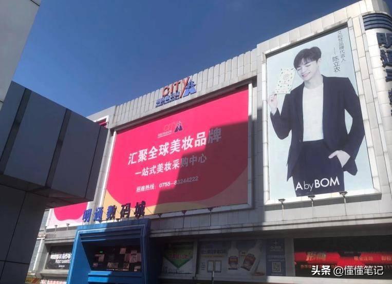 """k5电竞官网:华强北""""电子第一街""""向美丽城市转型闭幕式?"""
