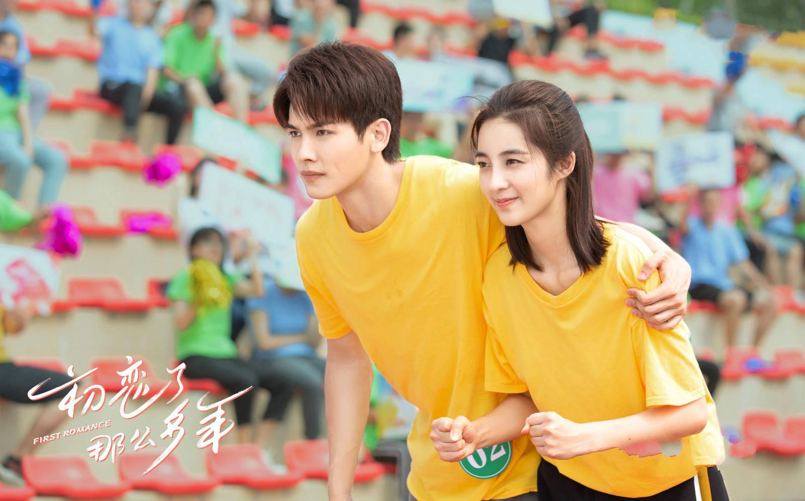 《初恋了那么多年》首播,万鹏王以纶演技过关,较为不错的小甜剧