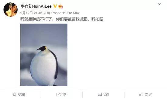 """""""都城第一佳丽""""李长乐,由于管不住嘴吃胖40斤,胖到撞脸钱枫(图5)"""