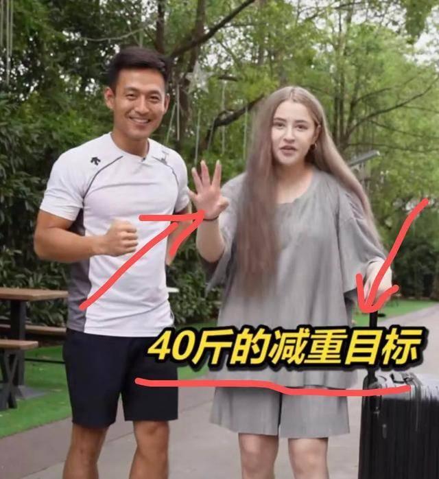 """""""都城第一佳丽""""李长乐,由于管不住嘴吃胖40斤,胖到撞脸钱枫(图4)"""