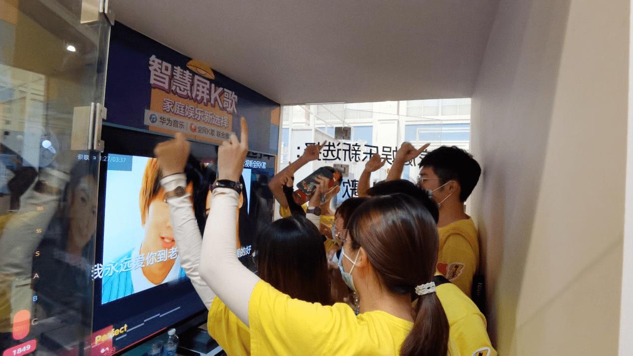 华为音乐与全民K歌联合推出智慧屏K歌,打造家庭娱乐新选择