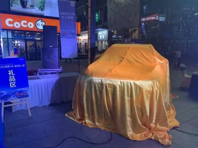 新一代全球智能汽车,第三代哈弗H6,正式登陆泰州