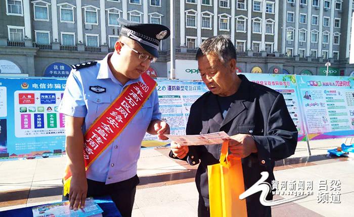 吕梁市启动2020全国网络宁静宣传周活动