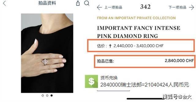 原创             范冰冰生日秀两千万钻戒,被疑新男友所送,私藏珠宝价格令人咋舌