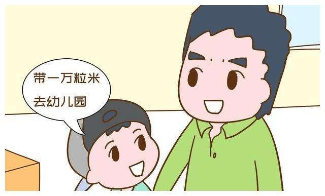 家长质问老师:为何让孩子数一万粒米,听完解释后,家长连连道歉