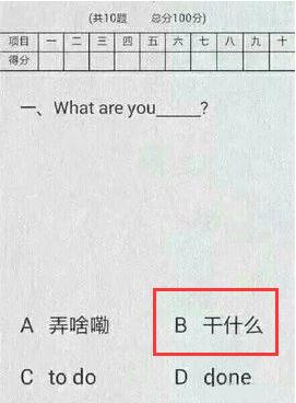 更有趣的是,具备一定医学知识的学生有望在几秒钟内回答这个问题 老师考试地点
