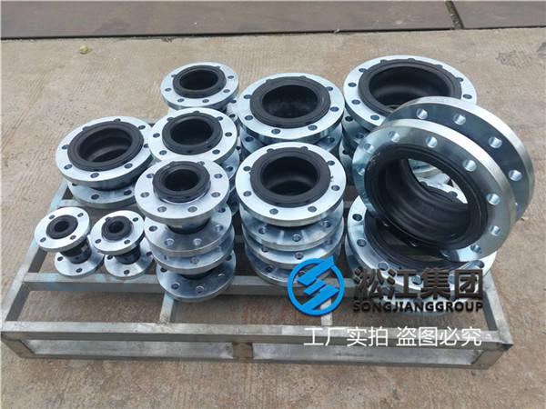 汽轮发电机系统橡胶软连接供水设备