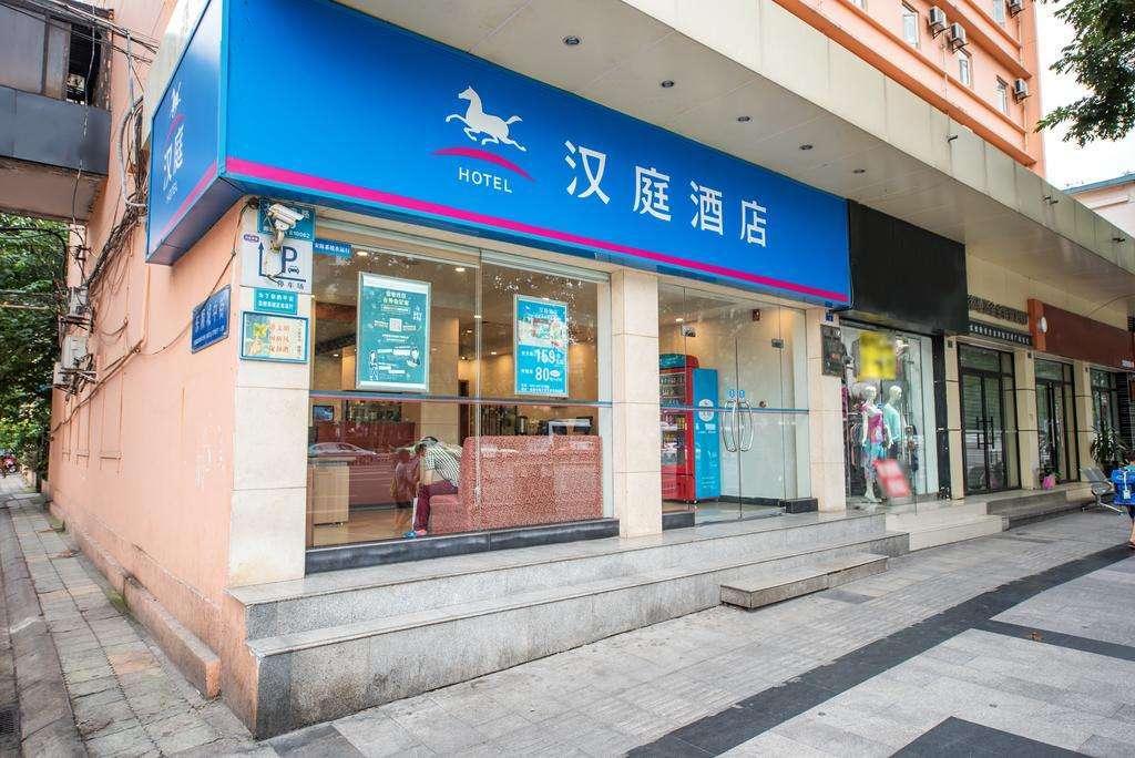 华住集团赴港上市拟募资60.7亿港元,受疫情影响上半年净亏26.8亿元