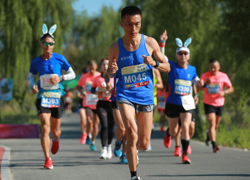 全民健身健康中国 公园半程马拉松北京公开赛举办