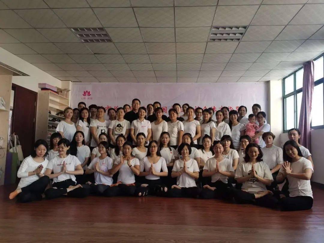 国家三级社会体育指导员培训班在兰山区瑜伽协会举办