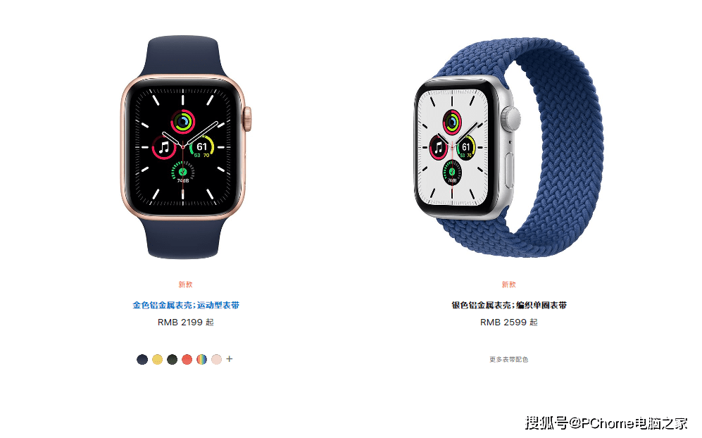 Apple Watch Series 6开售 蓝色表带或成爆款