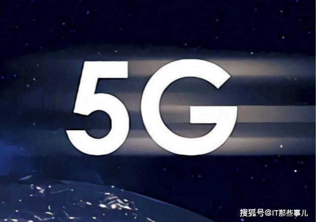 原创             高刷新率和5G成标配 下半年旗舰手