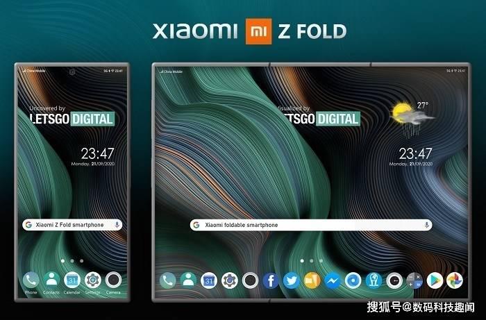 小米Z Fold折叠手机专利曝光:三折式机身设计!或于2021年初推出?