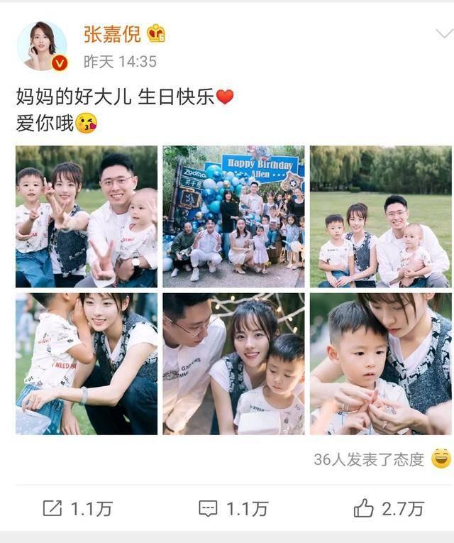 张嘉倪为大儿子庆生,一家4口幸运满满,买超看妻子的眼神绝了!