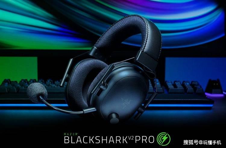 原创             雷蛇推出「旋风黑鲨V2专业版」无线电竞耳麦:50毫米镀钛驱动单元