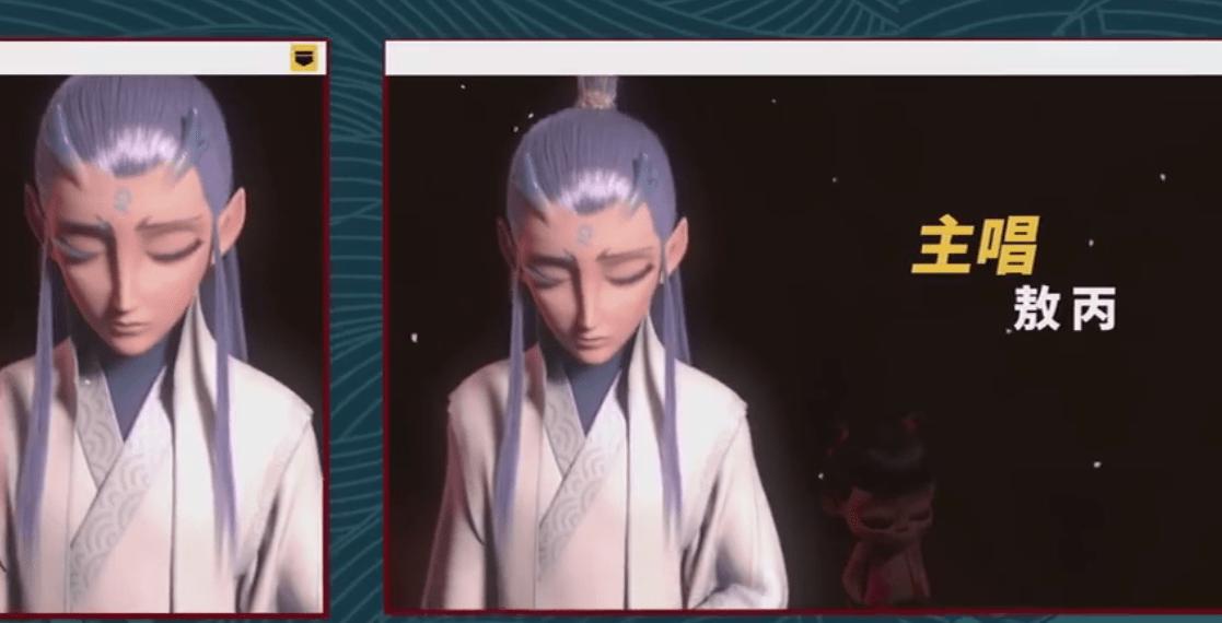 """四大男神组成""""神仙天团""""正式出道 为动画电影《姜子牙》加油"""