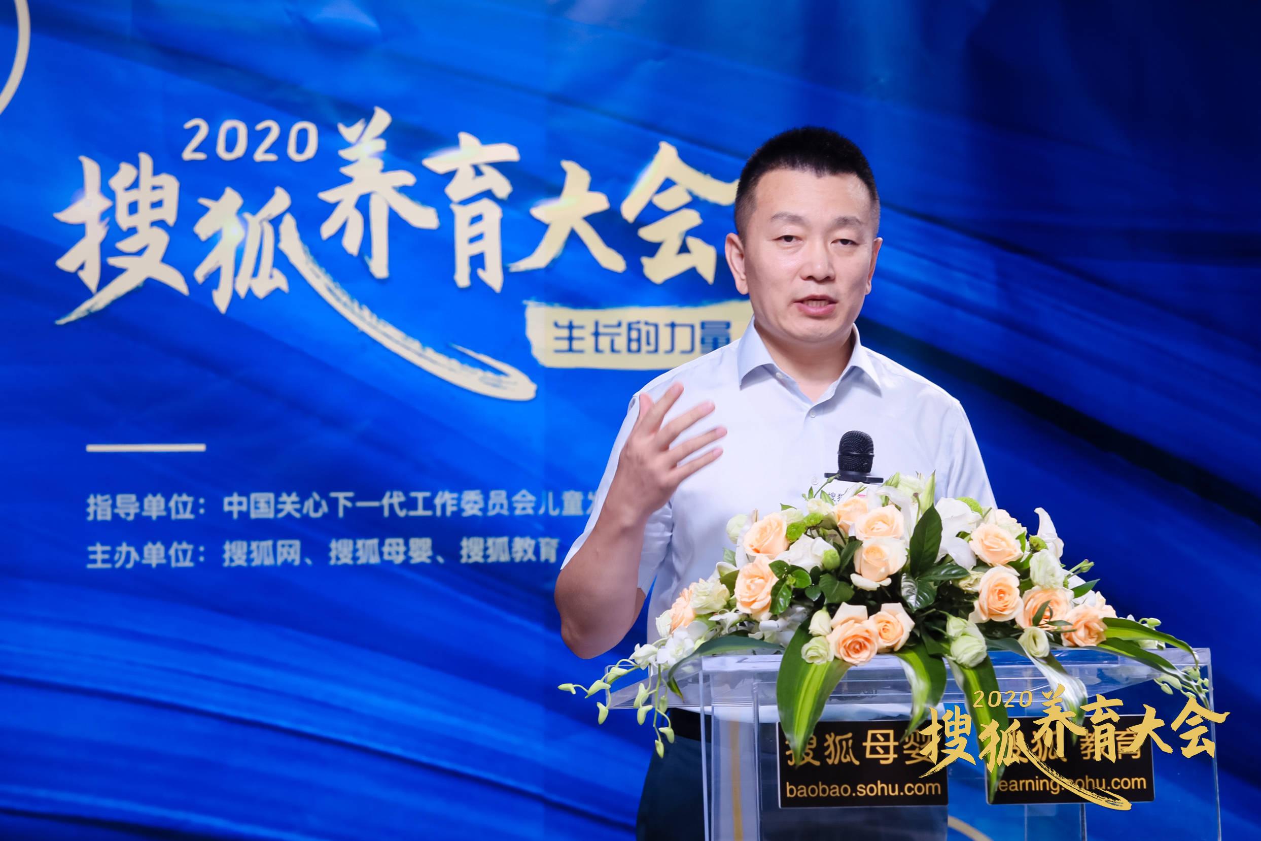 原中国营养学会注册营养师余仁文:生命的前1000天,吃营养决定孩子一生的健康