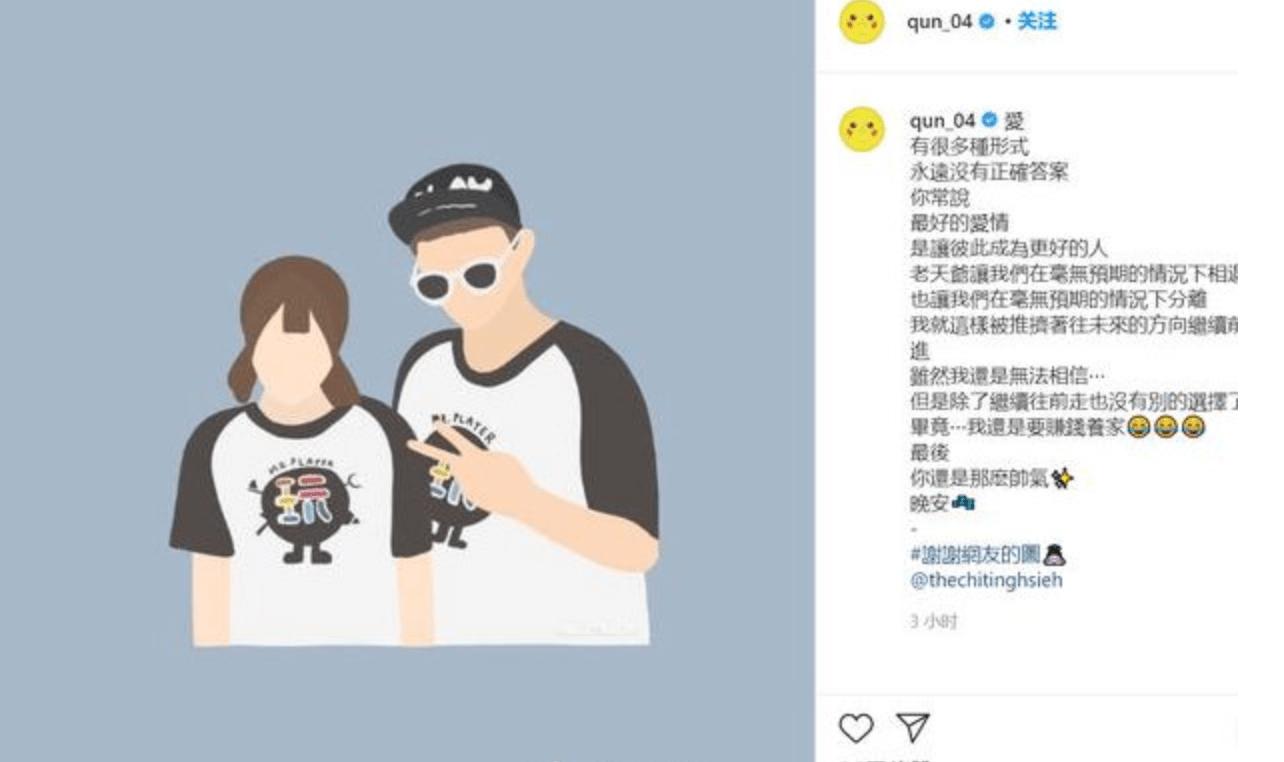 黄鸿升女友峮峮凌晨发文:毫无预期 至今仍无法相信