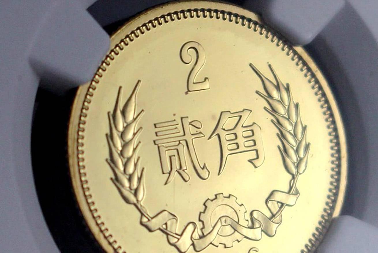 最贵英女皇头像硬币
