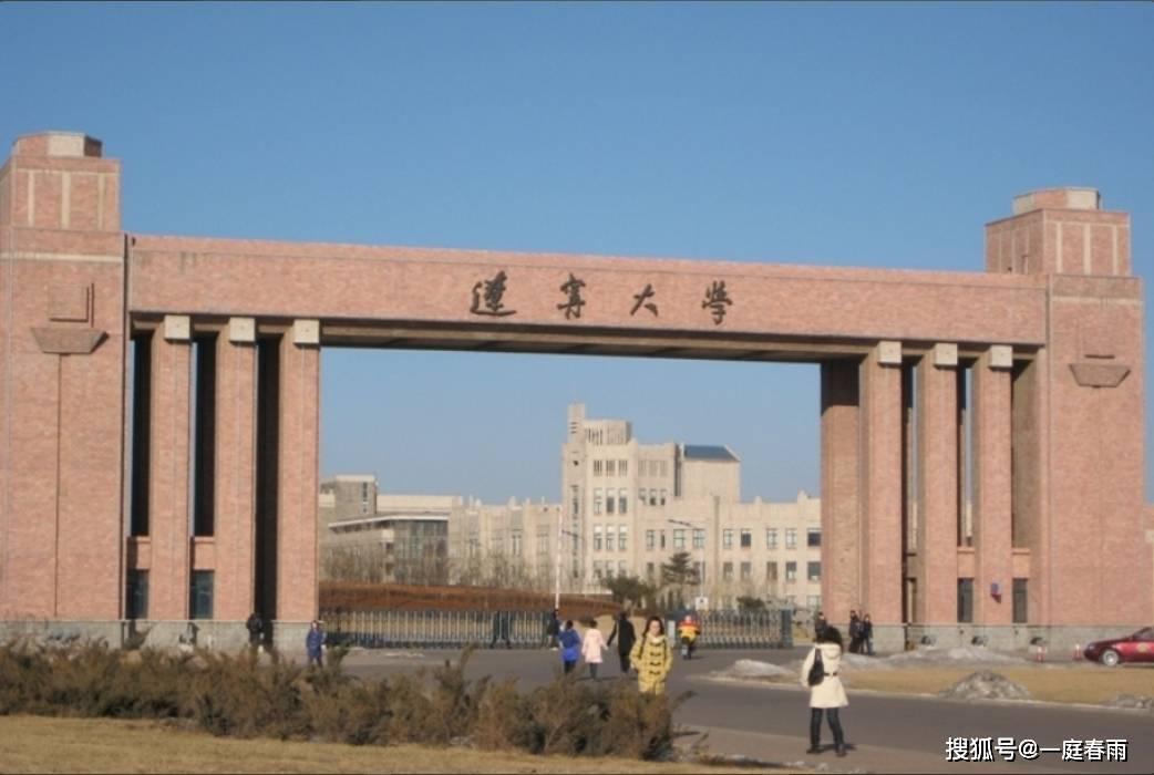 同样以省份命名 同样在东北 辽宁大学 黑龙江大学 你会选谁