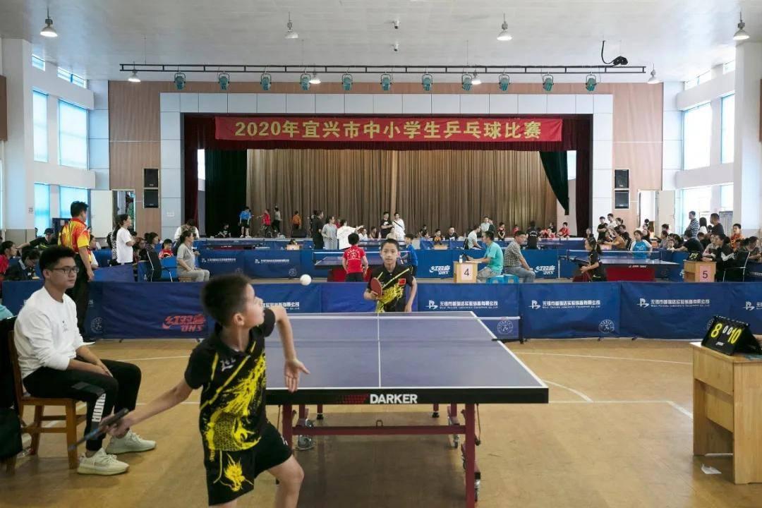 宜兴市成功举办2020年中小学生乒乓球比赛_体育运动