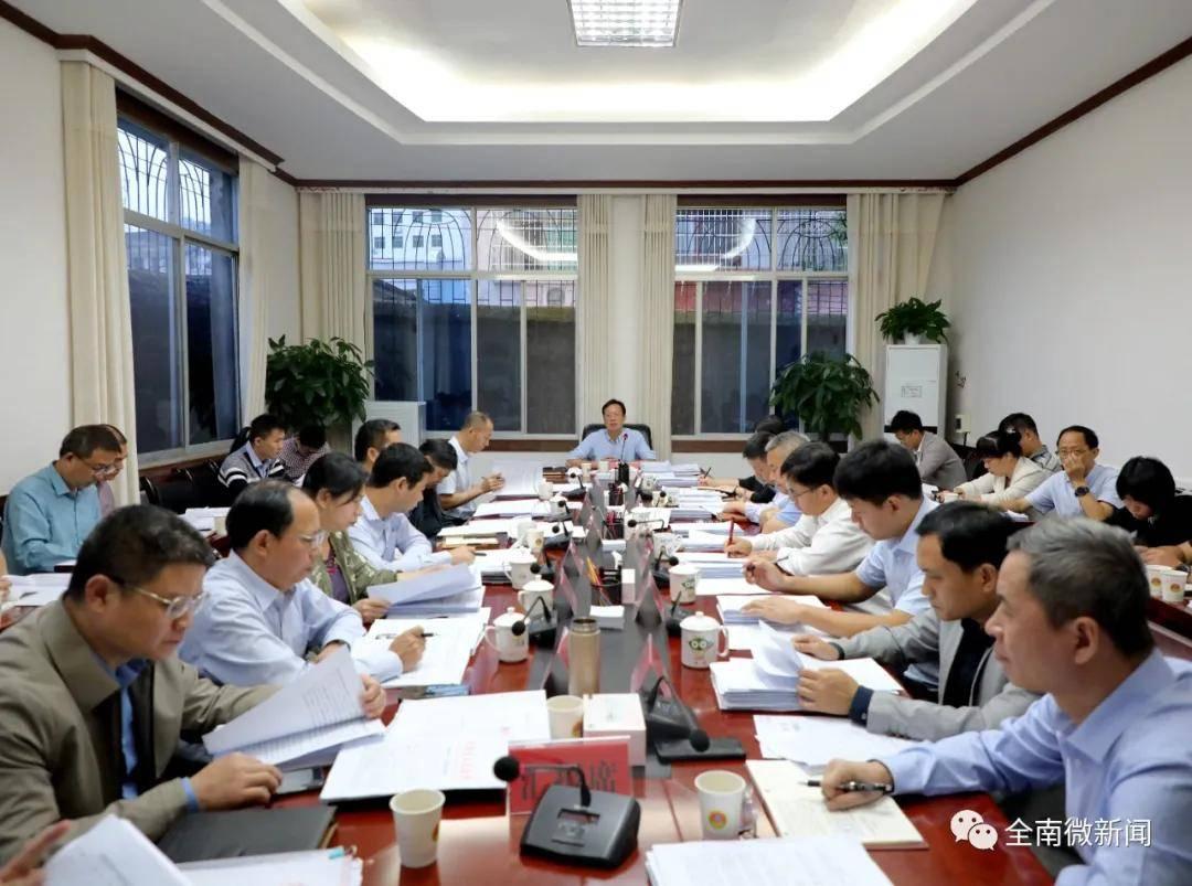县长曾平主持召开县政府第五十一次常务会