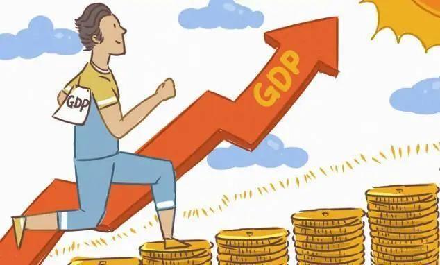 民国物价飞涨的gdp_增长乏力,房价飞涨 经济数据和人大会议评论