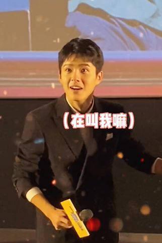 刘昊然被记者叫宝贝表情逗趣
