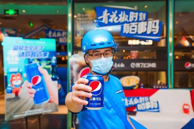 百事可乐持续发力,抢占佐餐市场高地,线上下赋能渗透美食全场景