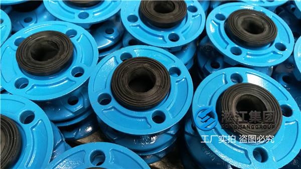 浅谈DN65橡胶软安装采暖制冷设备