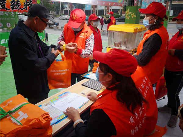 天津静海黄手环行动服务美食节