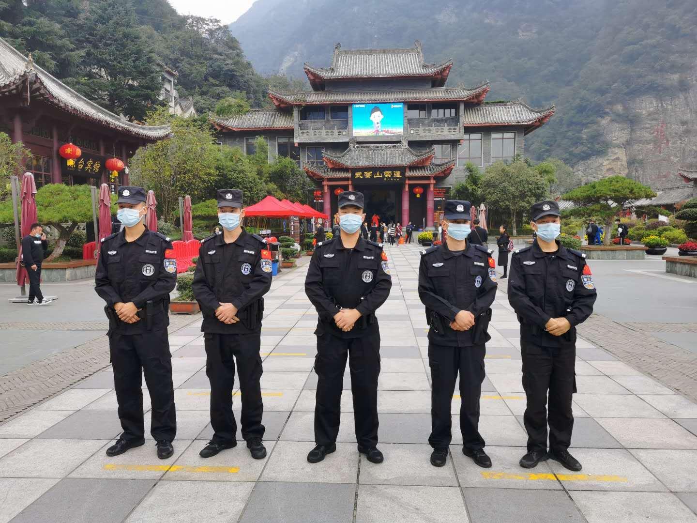 武当山警察全员备战国庆安保 保障游客安全游玩