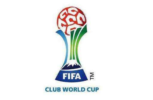 2020世俱杯可能取消为2021让路 我国冬