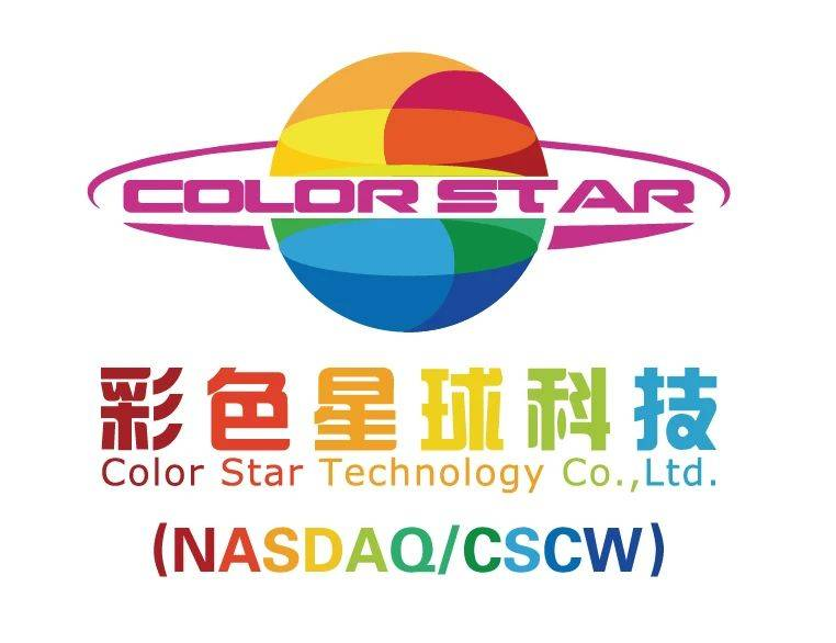 彩色星球科技纳斯达克上市代码正式更名:CSCW,多彩生活尽在彩色世界!
